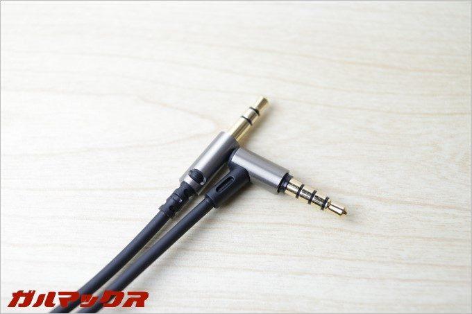 LASMEX H120に付属のケーブルは断線を起こしにくいL型を採用