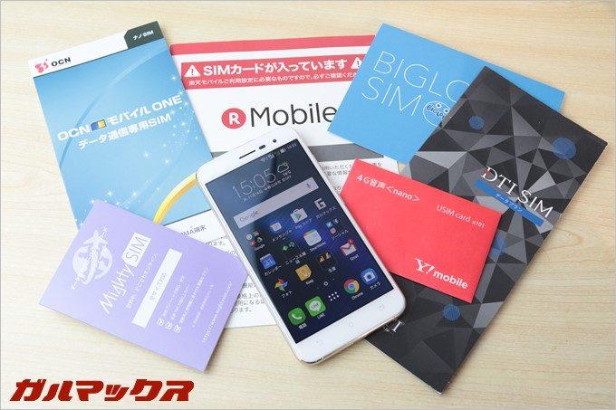 ZenFone3のデュアルスタンバイ機能を実機で検証!