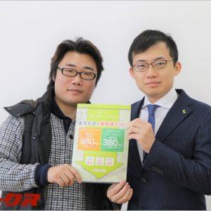 もしもシークスの木野社長に「かけたい放題の品質」について直撃取材!