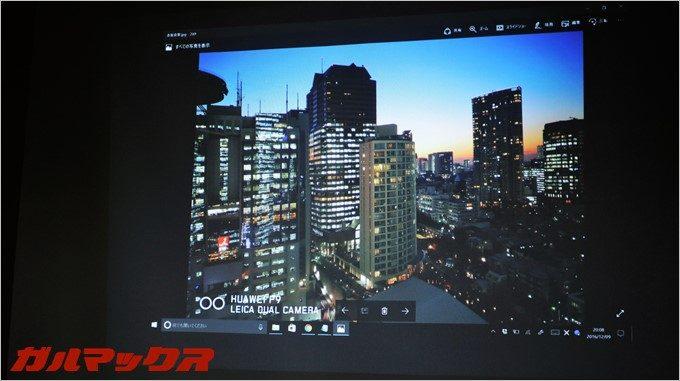 「Huawei MateBook」でも同様の画像を拝見した時に「手持ちでの撮影」と聞いて更にビックリ。