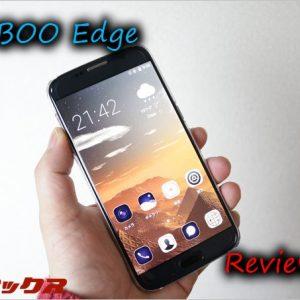 BLUBOO Edge実機レビュー!外観、性能、カメラ画質をチェック!