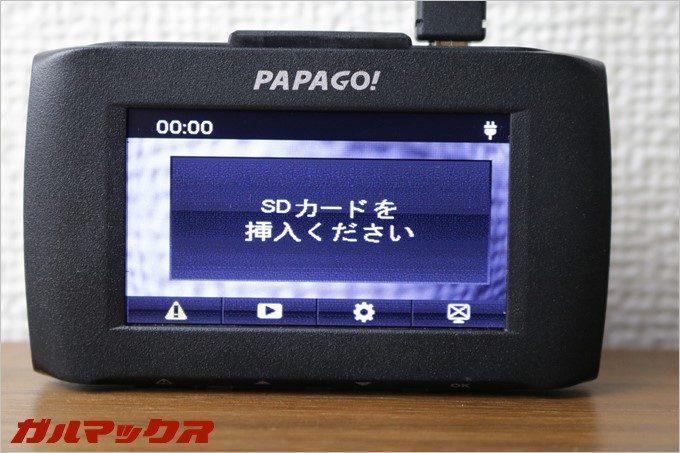 GoSafe 30Gを操作する時は画面下部に各ボタンの機能アイコンが表示されているので操作が容易です。