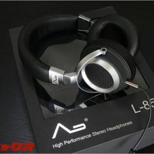 Hi-Fi音質で低音増幅型。LASMEX「L85」セミオープンヘッドホンを試す