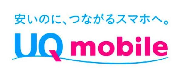 UQmobileのロゴです。