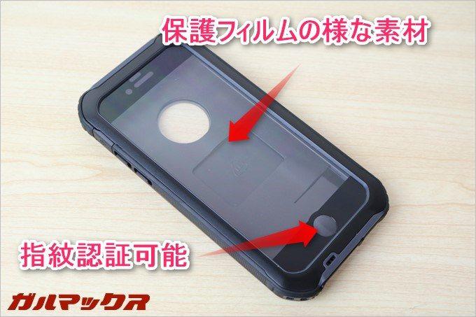 BESTEKの防水防塵iPhoneケースは指紋認証も利用可能。