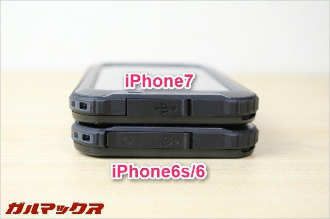 BESTEKの防水防塵iPhoneケースの下部は機種により形状が異る。