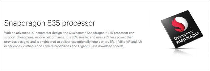 Xperia XZ PremiumはSnapdragon835を採用
