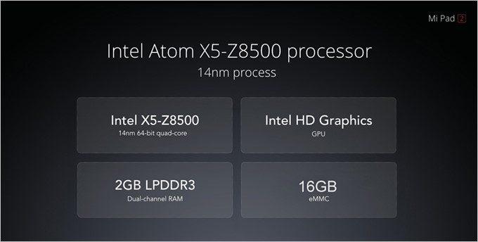 XiaoMi Mi Pad 2は他の追随を許さないほどコスパが高いタブレット。