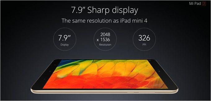 XiaoMi Mi Pad 2はフルHDを超える液晶を備えたタブレット