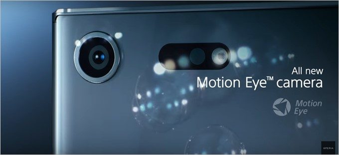 Xperia XZ Premiumは1900万画素のカメラを採用する。