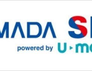 ソフトバンクの格安SIMをヤマダファミリーモバイルが3月22日にサービス開始