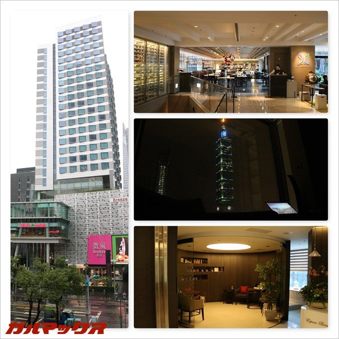 台湾のホテル「ハンブルハウス台北」に宿泊しました。