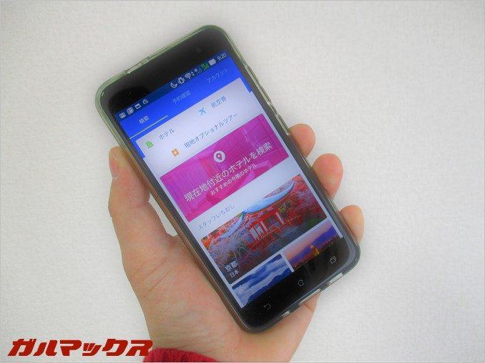 エクスペディアでホテル又は航空券を予約するならモバイルアプリがオススメ!