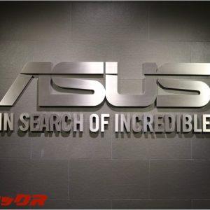 ASUS、新型スマホ「ZenFone 4」シリーズを5月29日に発表