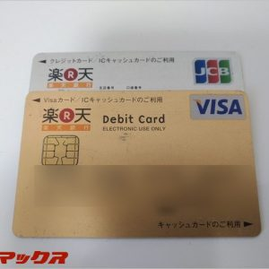 台湾は楽天デビットカードあればクレジットカードなんて要らなかった