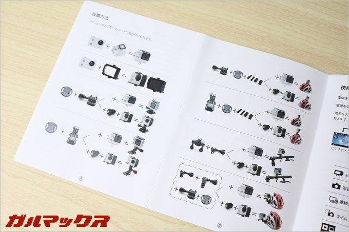 アタッチメントの取り付け方法は説明書の写真を見ながら取り付けられるので分かりやすいです。