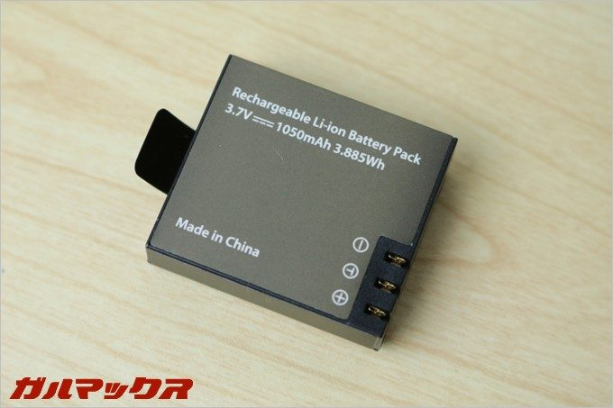 付属のバッテリーは900mAhではなく1050mAhが付いていました。