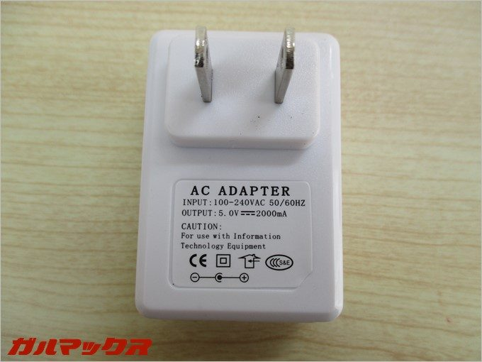 別途付属してきた充電器は日本市場に合致している充電器。