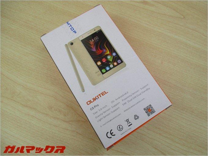 C5 Proの外箱は段ボール箱。結構コストカットされています。