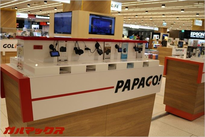 日本でも人気なPAPAGO!のドラレコがズラリと並んでいます。