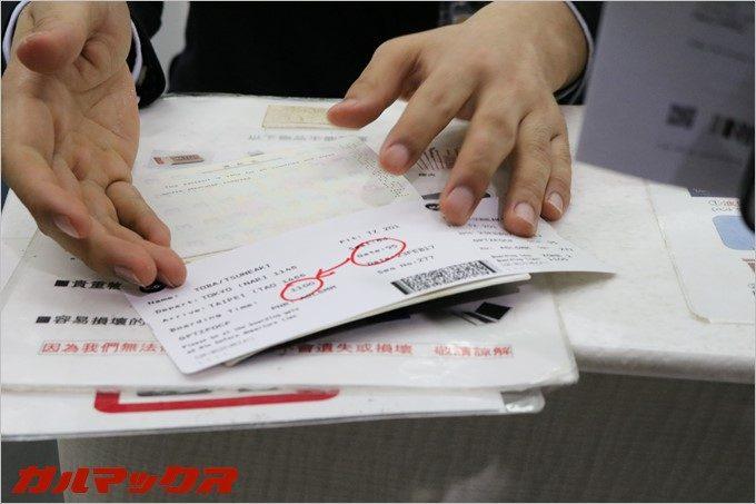 LCCのスクートのチケットはクレジットカード以外にデビットカード決済や現金購入が可能