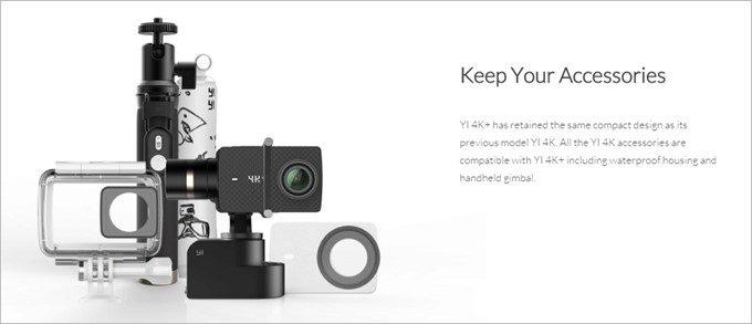 YI 4K+はYI 4Kのオプション品が利用可能。