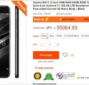 Xiaomi Mi6の予約をGeekbuyingが開始!まだ受付中!
