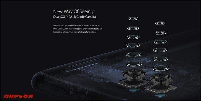 UMIDIGI Z PROのカメラは2つとも1300万画素のSony IMX258を搭載!