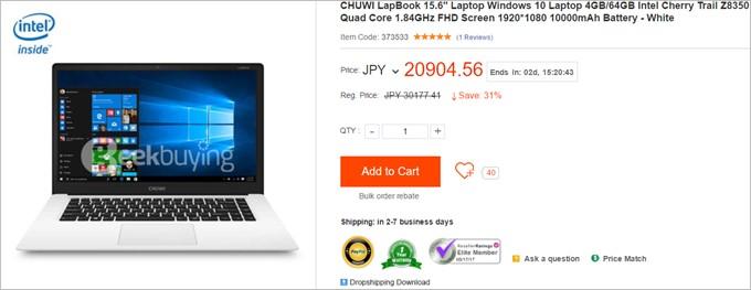 CHUWI LapBook 15型