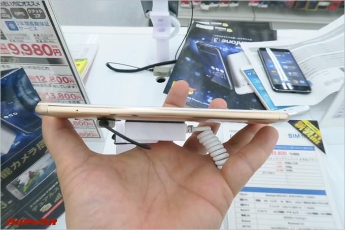 EveryPhone HGは薄型軽量です。