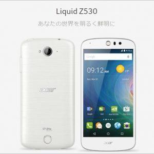 Liquid Z530(MT6735)の実機AnTuTuベンチマークスコア