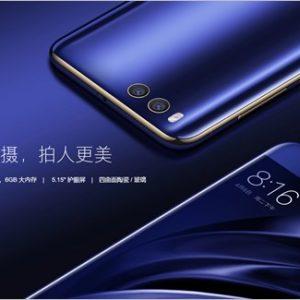 Xiaomi Mi6のスペックが凄い!超高コスパな中華スマホ!