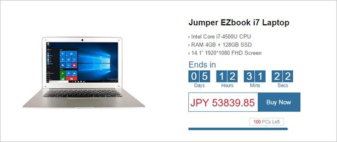 Corei7を搭載したJumper EZbook i7 Laptop