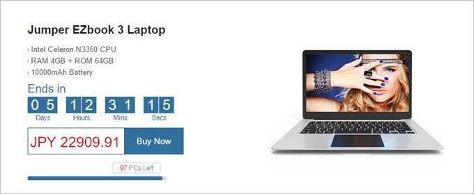 新型Celeronを搭載したJumper EZbook 3 Laptop