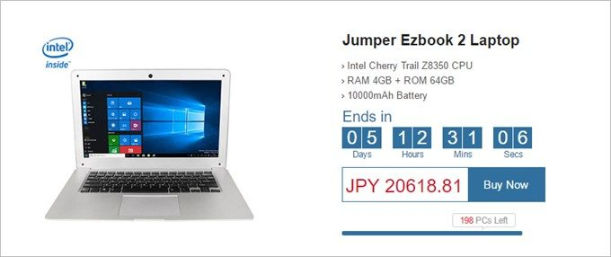 Atomを搭載したJumper Ezbook 2 Laptop