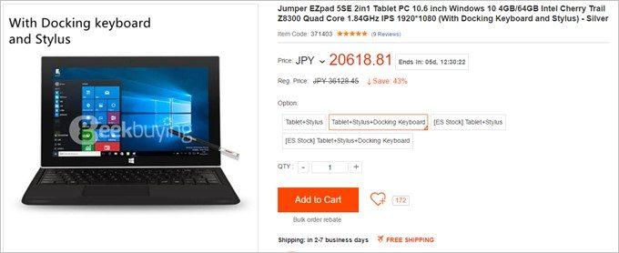 Jumper EZpad 5SE 2in1 Tablet PC(キーボード、スタイラスペン付き)で20618円