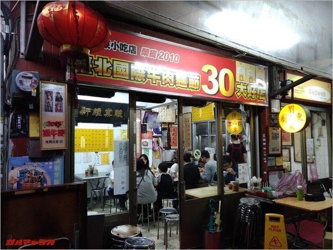 完全に現地人しかいないローカルな牛肉麺のお店