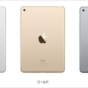 iPad Mini 4(A8)の実機AnTuTuベンチマークスコア