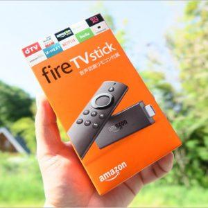 [レビュー]Fire TV Stick(NEWモデル)の魅力を伝えたい!