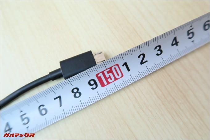 給電用のケーブルは1.5Mとロングケーブルが付属しています。