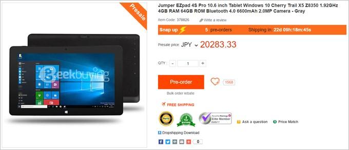 Jumper EZpad 4S Pro