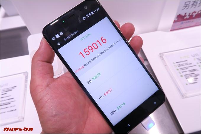 HTC U11(Snapdragon 835)実機AnTuTuベンチマークスコアは総合が159016点、3D性能が59579点。