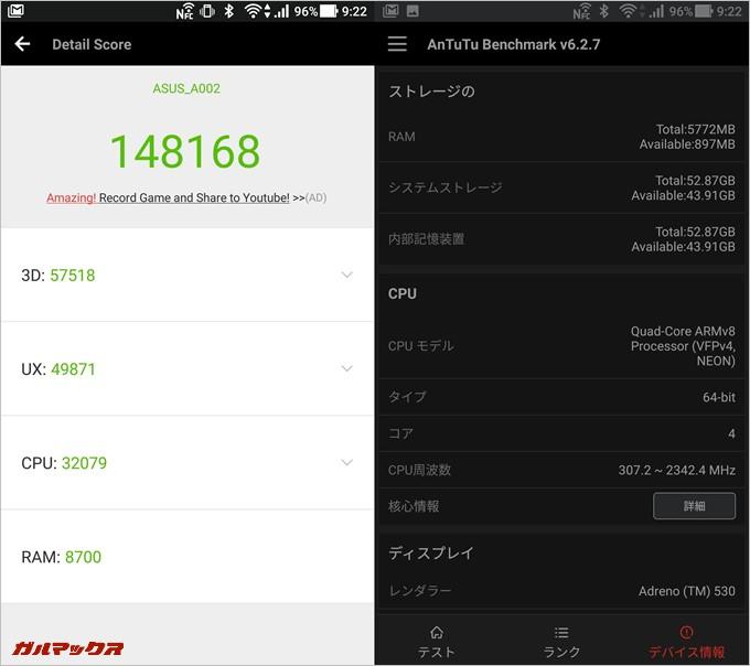 ZenFone AR/6GB版実機AnTuTuベンチマークスコアは総合が148168点、3D性能が57518点。