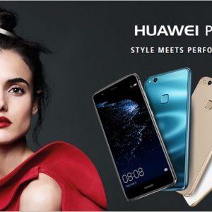 Huawei P10 liteとP9 liteのスペック比較と最安値ショップをチェック