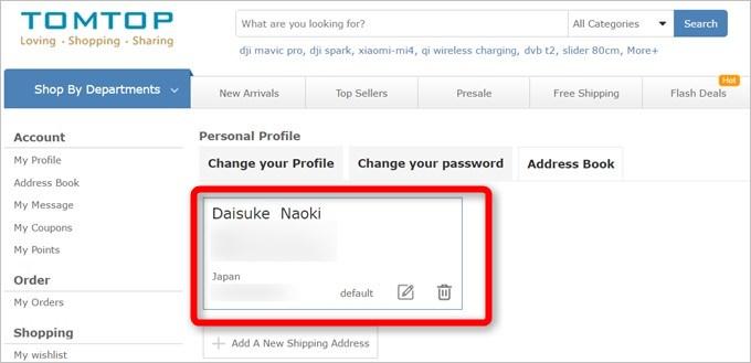 住所の登録が完了するとアドレスブックに登録した住所カードが表示されます。