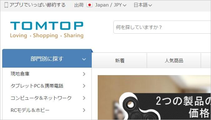 日本語に設定すると日本語へ切り替わりました