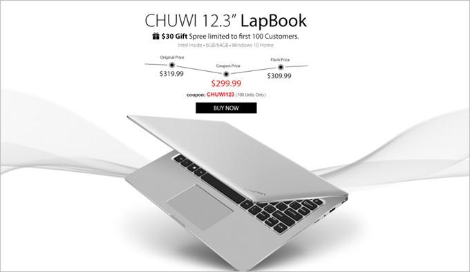CHUWI タブレットPCが低価格で購入可能!