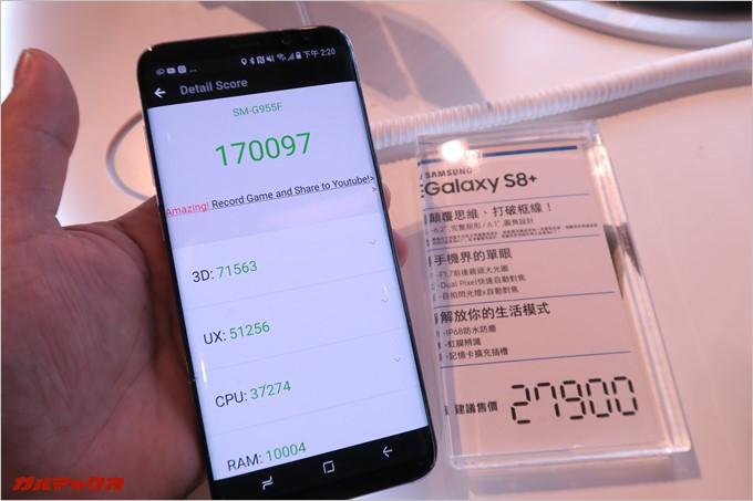 GALAXY S8 +(Exynos 8895+Mali-G71)実機AnTuTuベンチマークスコアは総合が170097点、3D性能が71563点。