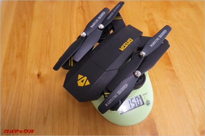 VISUO XS809HWの本体重量は150gで軽量だ。