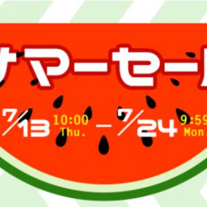 [7/24まで]gooSimsellerでサマーセールを開催!HUAWEI nova liteが16,800円!